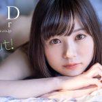 FRIDAYで初ヌード撮影したグラドル「天宮花南(あまみやかなん)」が7月にSODstarからデビュー決定!!