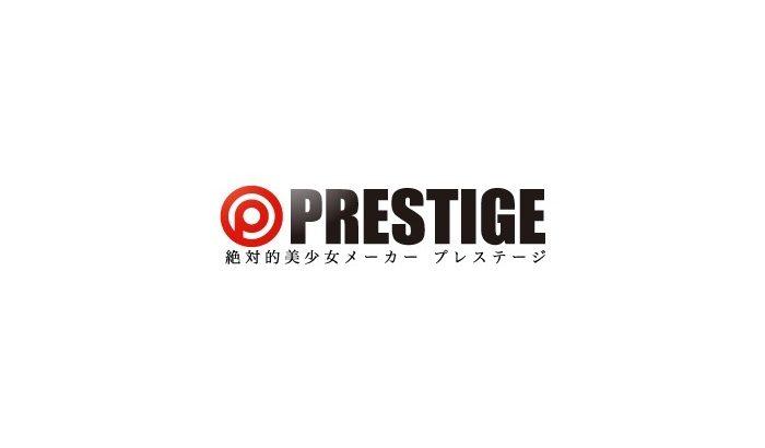 【MGS動画・予約開始】プレステージ 2021年7月22日 配信作品